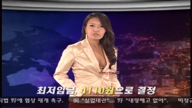 Bare Information Korea Phase 18